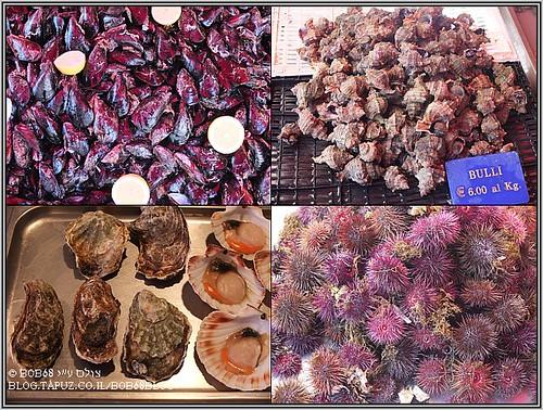 שוק הדגים ב-Catania