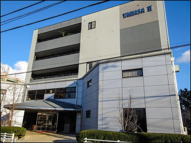 Yamasa II Building