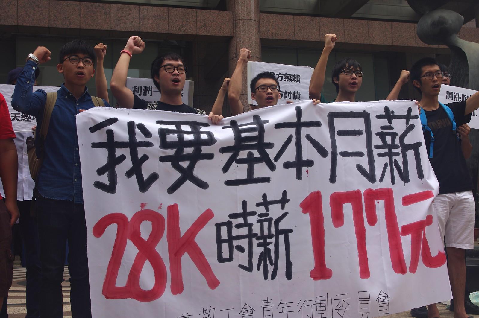 高教工會等團體上午在勞動部外抗議。(攝影:高若想)