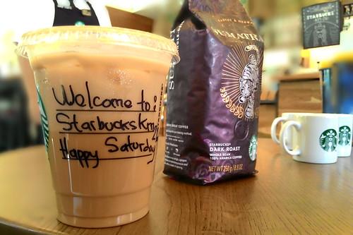 @ Starbucks KM 26
