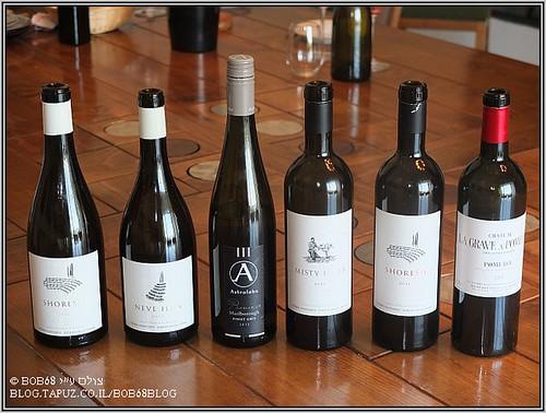 יינות יקב צרעה