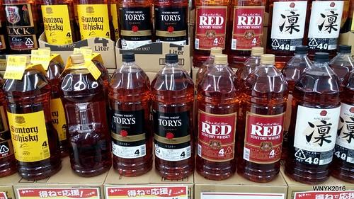 Plus-sized Booze