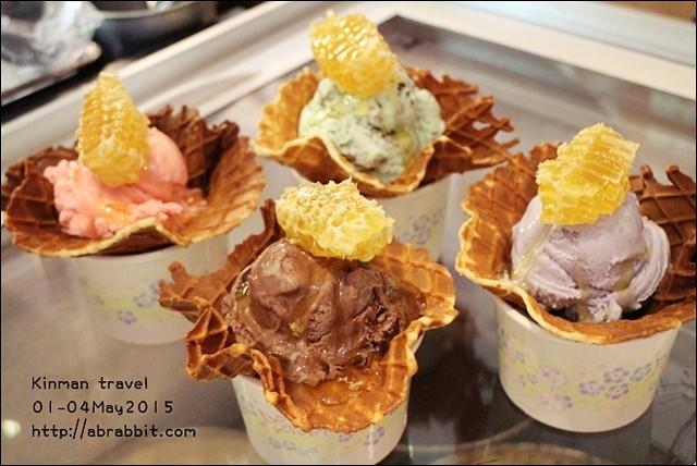 [金門]2015金門之旅,金悅坊 再訪,誘人的蜂巢冰淇淋