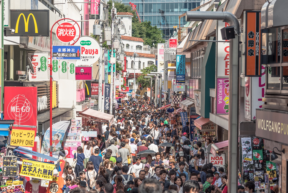 There's bound to be some Pokemon Go action in vibrant Harajuku. (Image credit: Shutterstock)