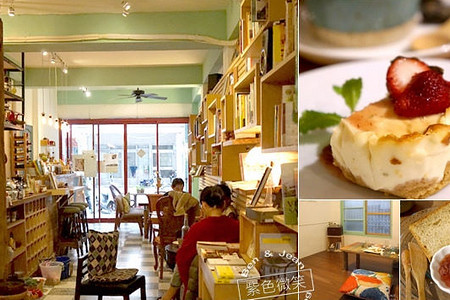 好森咖啡x註書店bxbxb 充滿手感溫度的的文青咖啡館