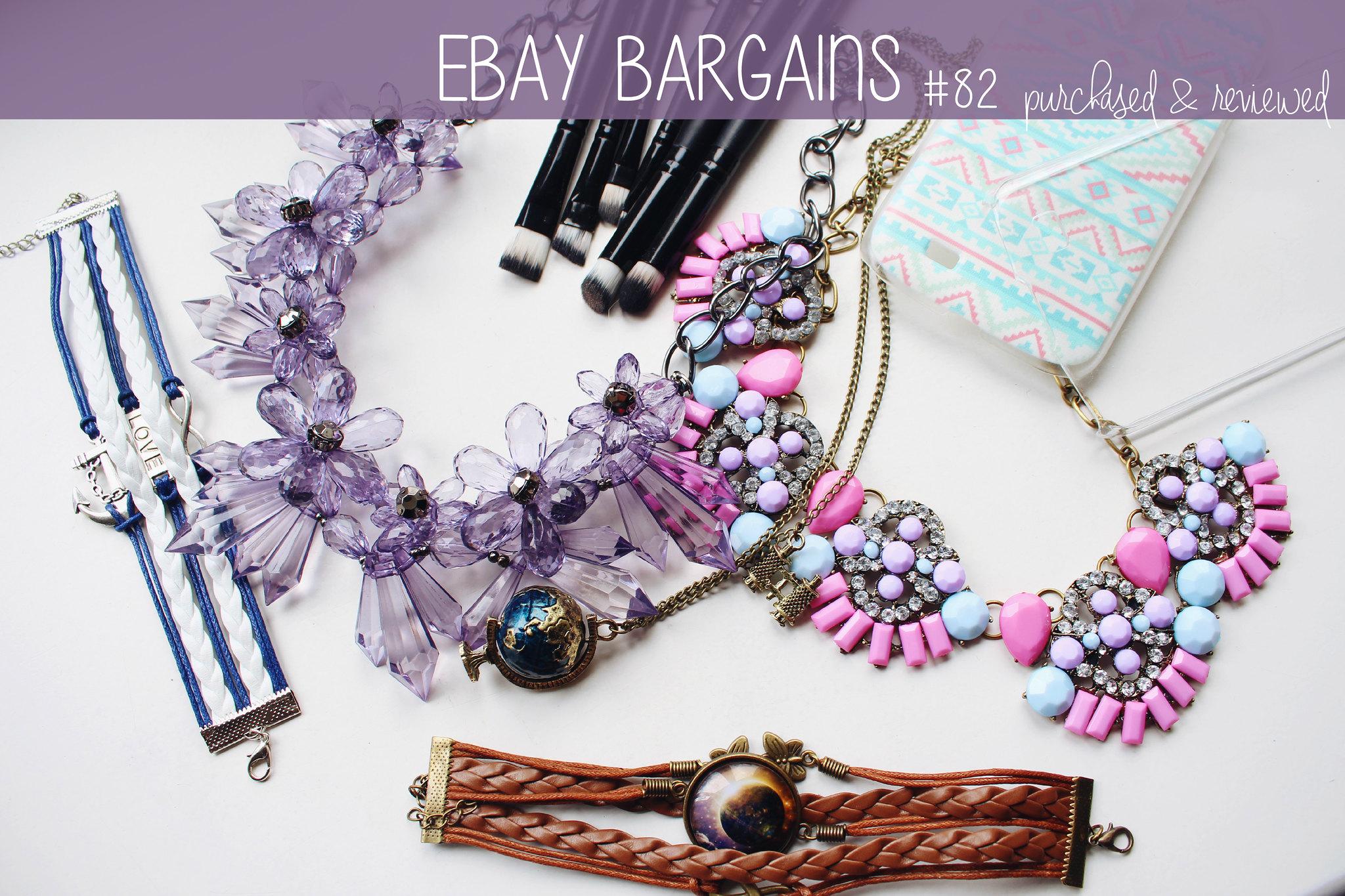 ebay-bargains-accessories