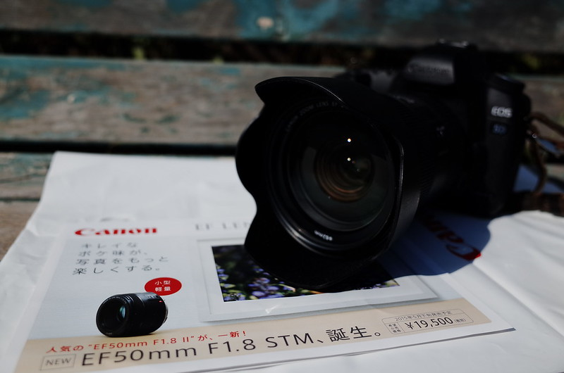 EF50mm F1.8 STM触ってきたー!!