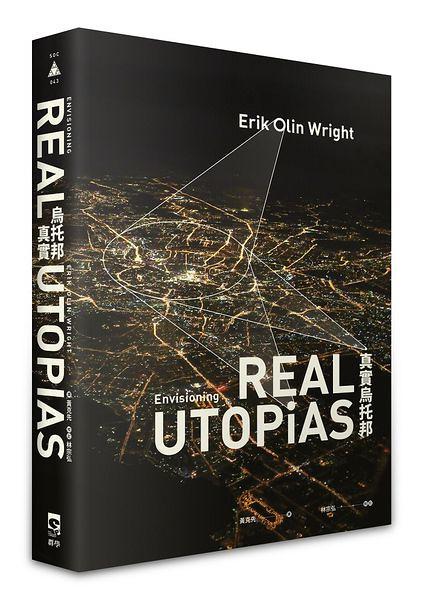 作者/Erik Olin Wright<br /> 譯者/黃克先<br />出版社/群學