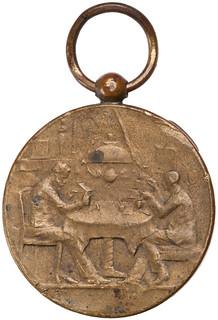 C OO OHOUT ME1 1916 medalet obverse