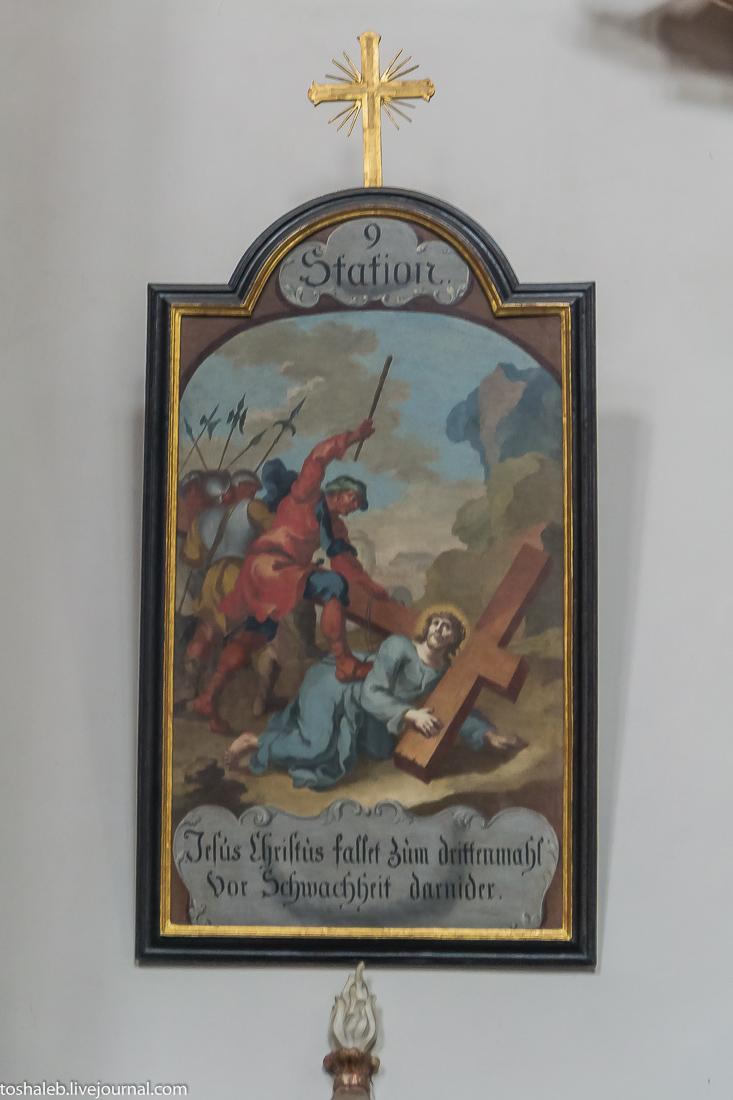 Инсбрук_4-66