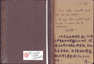 Malaga Carnet chinois - Couverture - Emily Nudd-Mitchell