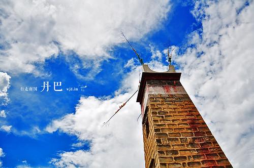 chuanxi59