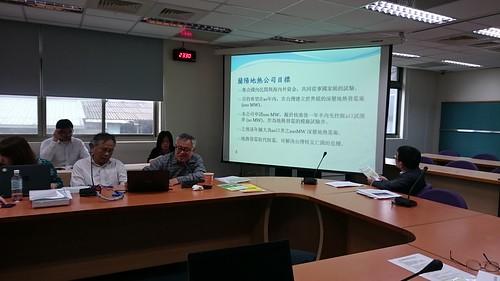 高成炎自組公司,要證明台灣的地熱足以取代核電