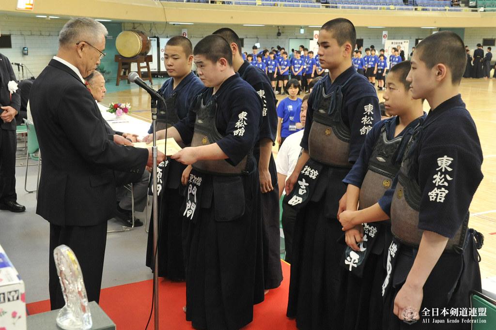 51st all japan dojo junior kendo taikai 199 2016 7 27 for Kendo dojo locator