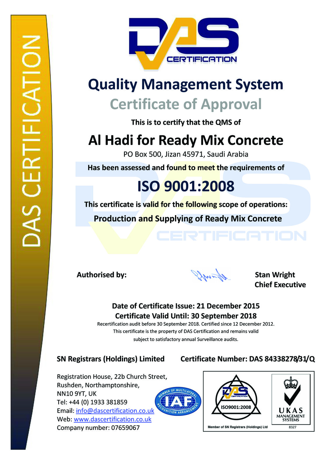 Certificate - Al Hadi for Ready Mix Concrete - DAS 84338278-31-Q-15