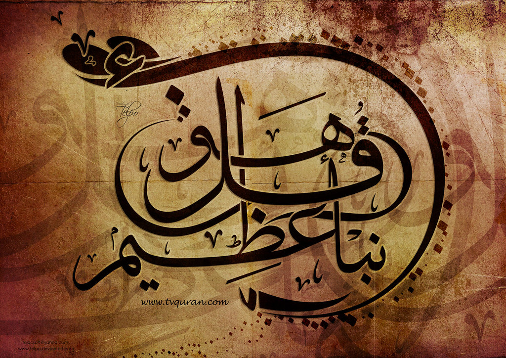 Arabic calligraphy wallpaper wallpap