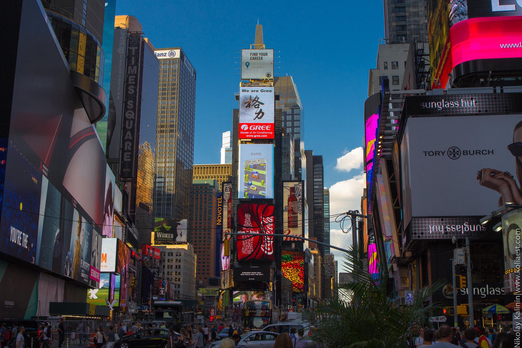 NYC2015-11