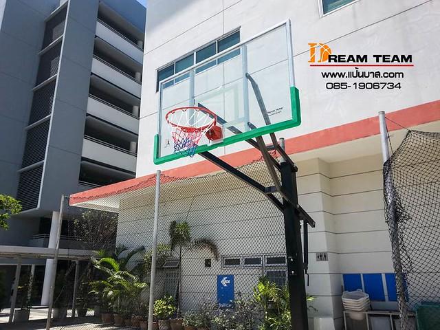inground basketball goa
