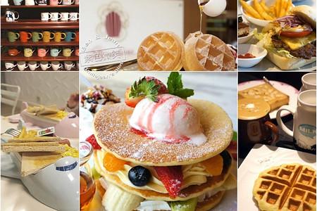 宜蘭100間甜點/咖啡/早午餐/下午茶懶人包