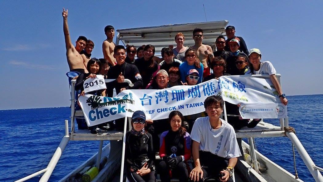 2015蘭嶼志工
