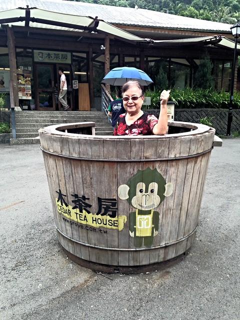 木茶房 (58)