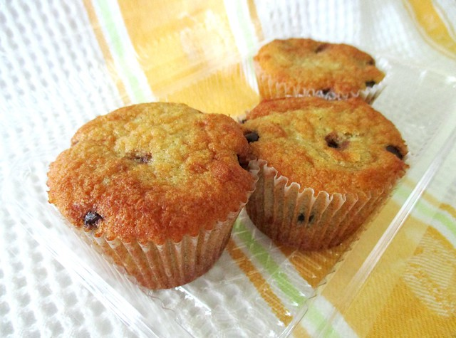 Stephanie's banana chocolate chip cupcakes
