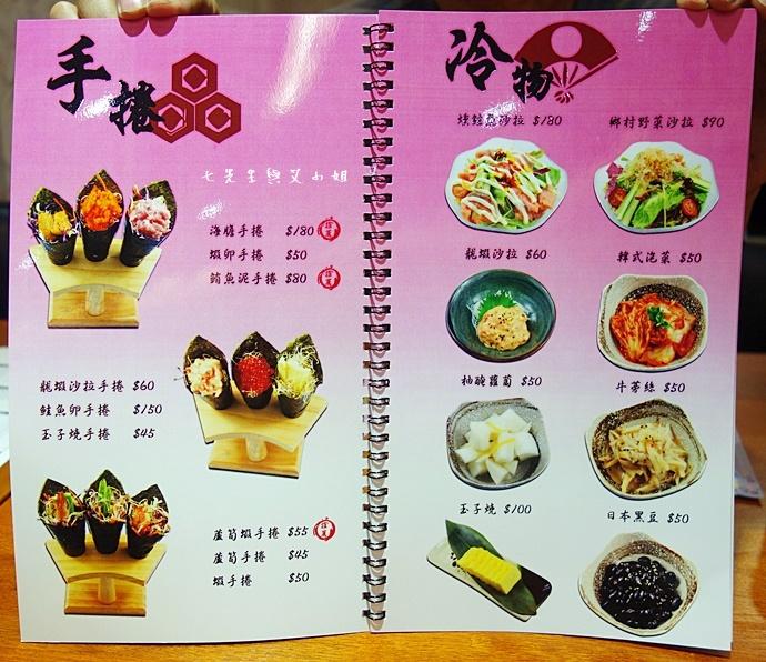 7 豐漁本家日式料理居食屋