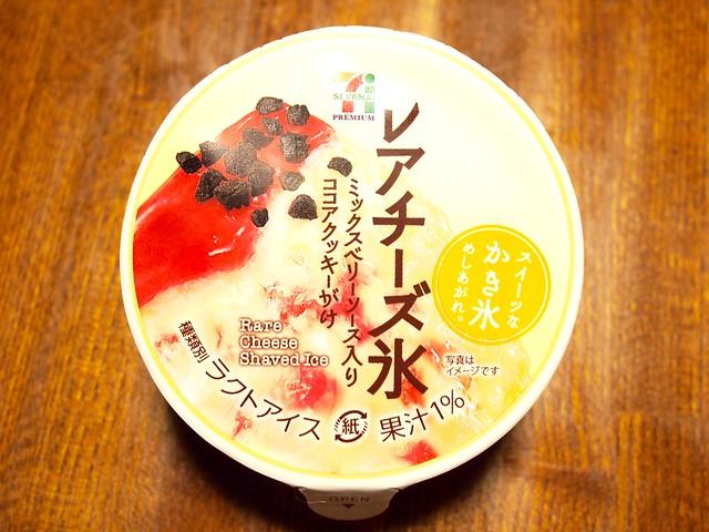 2016.8.17 レアチーズ氷