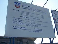 Arena de Belgrado