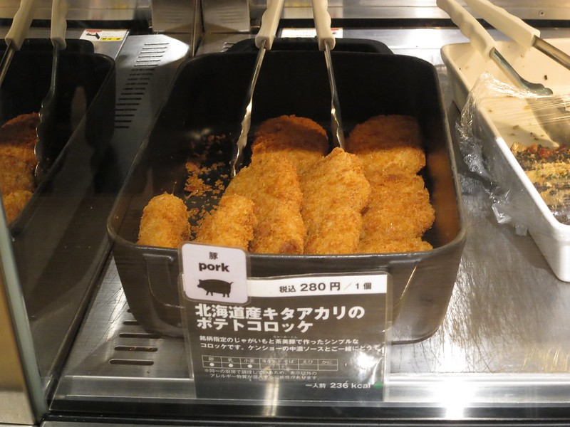 Meal Muji, Shibuya
