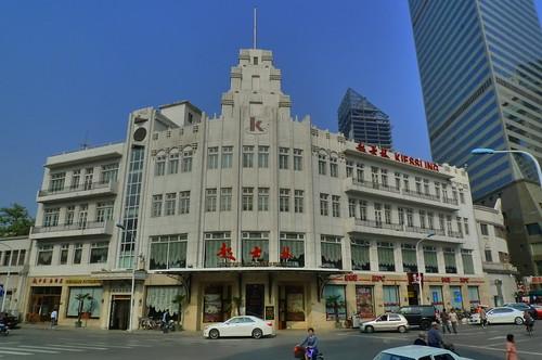 Kiessling's (起士林) - Tianjin, China