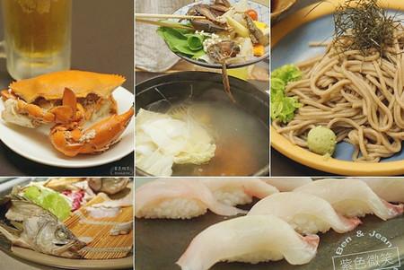 六福皇宮-祇園@精緻多元的日本料理吃到飽 (假日Buffet/平日套餐)