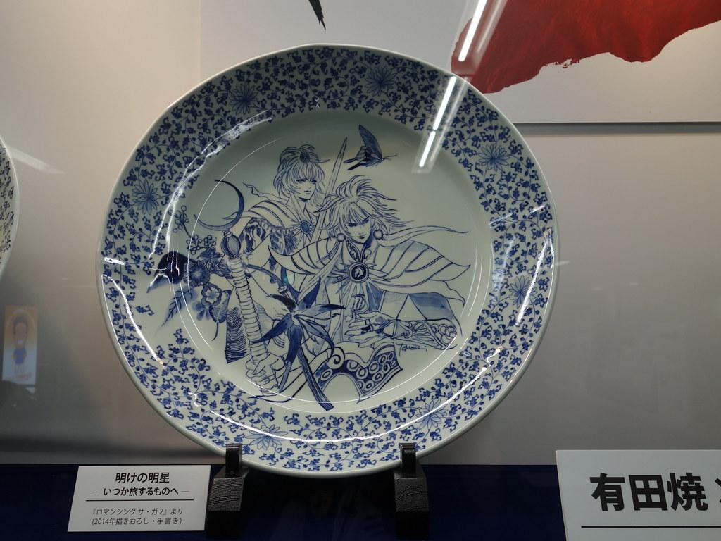 豊臣秀吉の朝鮮出兵の際連れ帰った陶工により日本初の磁器が焼かれたのが現在の佐賀県有田町周辺。有田焼の三右衛門など高級な磁器を扱う窯も有れば、お茶碗などの普段使いも多い有田焼の故郷を訪ねましょう。粋なお茶碗などにお目に掛かれるかもしれませんよ。のサムネイル画像