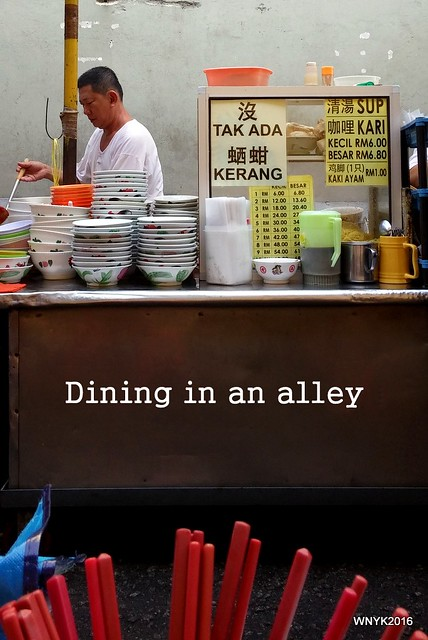 Dining in an Alley