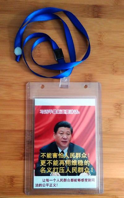 上海访民的挂牌-1