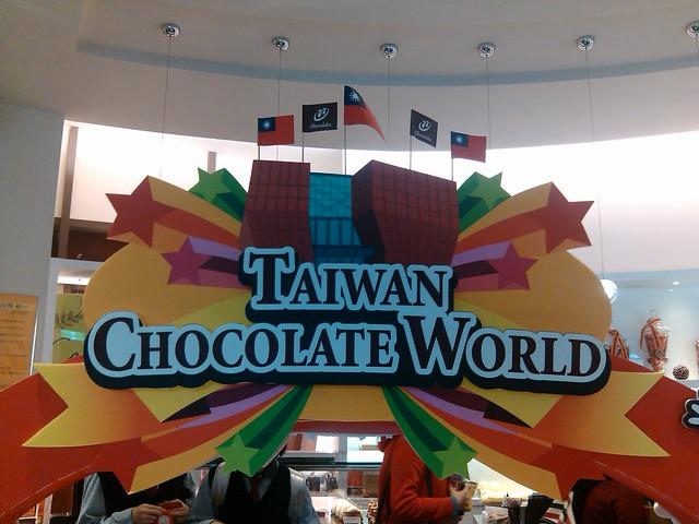 2012/12/13巧克力共和國