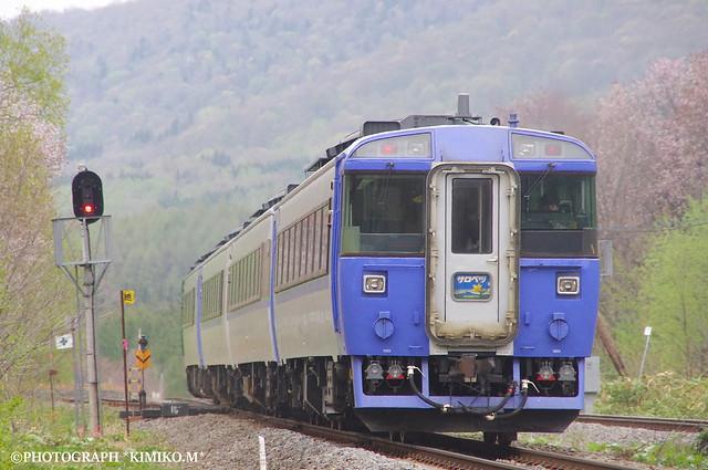 塩狩駅サロベツ2