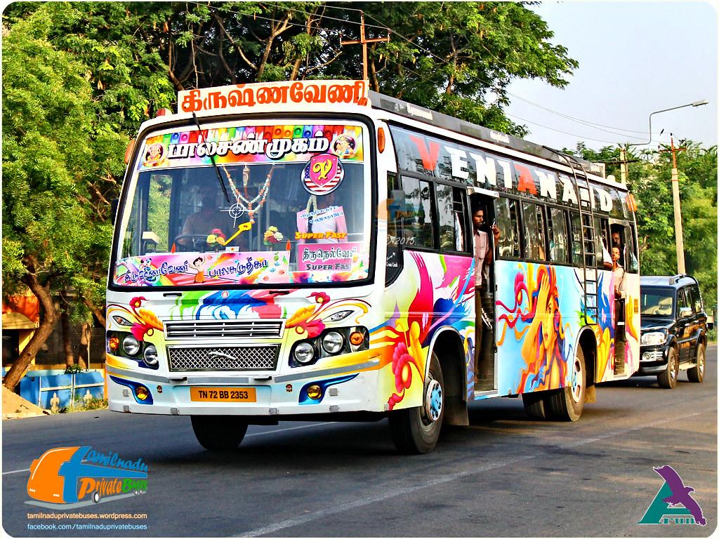 Krishnaveni Tamilnadu Private Buses