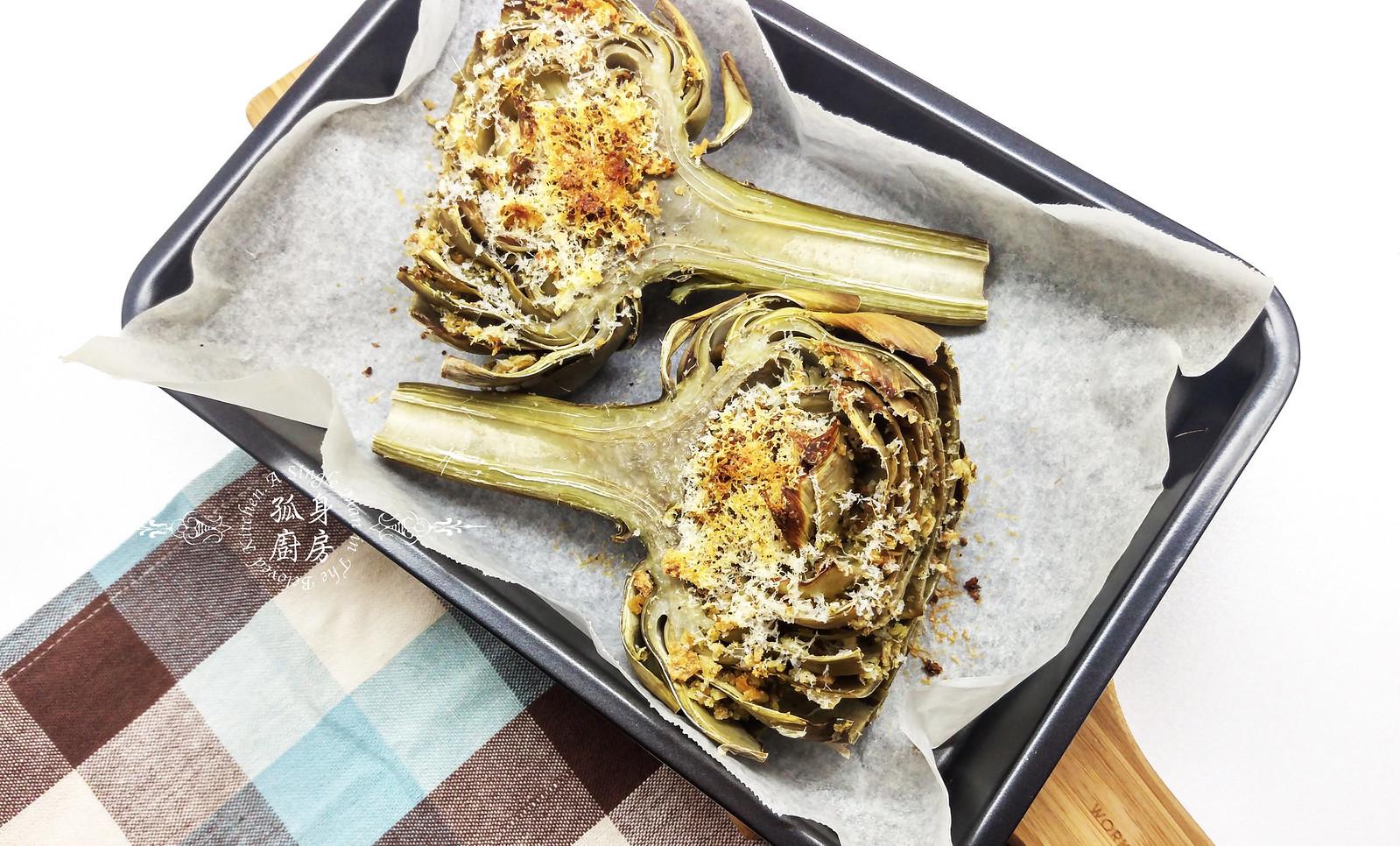 孤身廚房-青醬帕瑪森起司鑲烤朝鮮薊佐簡易油醋蘿蔓沙拉22