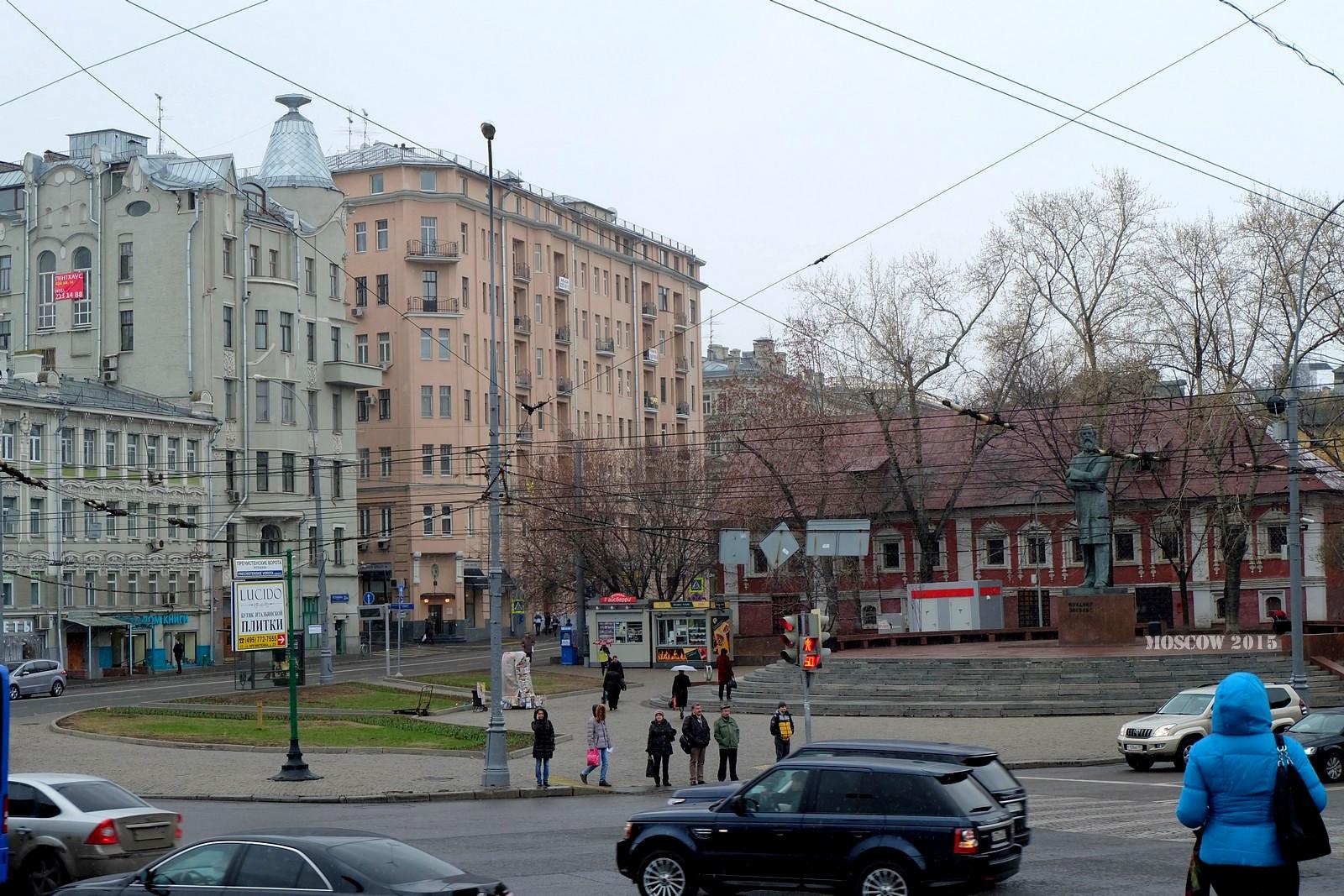 Памятник Ф.Энгельсу, пл. Пречистенские ворота, Москва