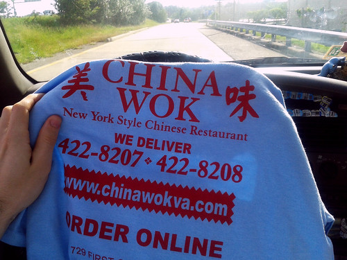 China Wok T-shirts (May 16 2014)