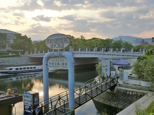 jp16-hiroshima-soirée (3)