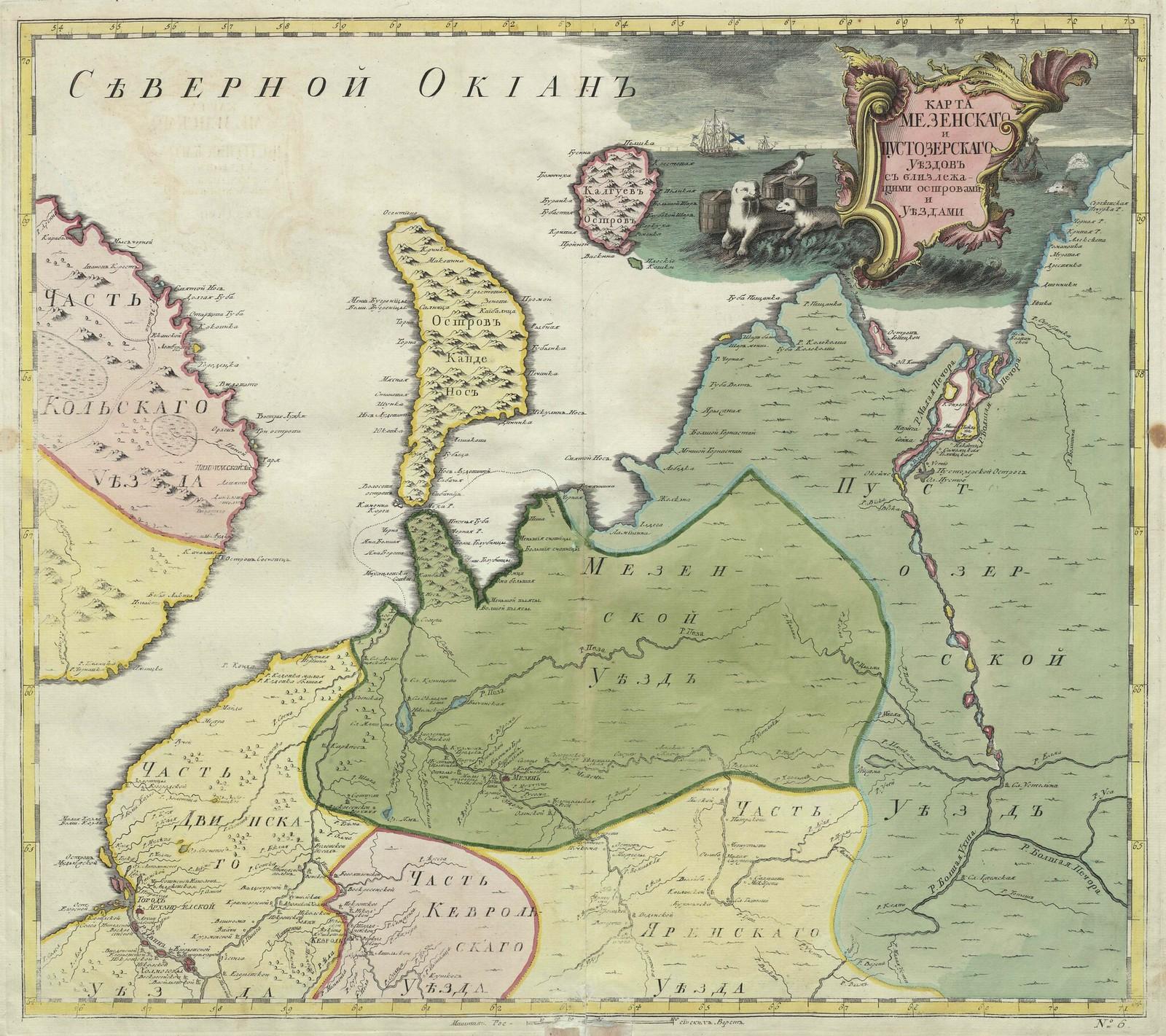 26. Карта Мезенского и Пустозерского уездов с близлежащими островами и уездами
