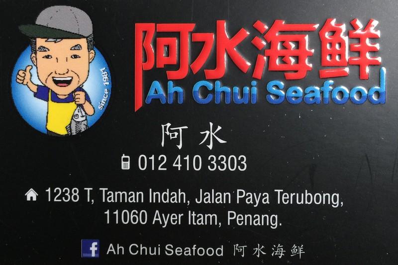 Ah Chui Seafood Restaurant 阿水海鲜 at Jalan Paya Terubong, Ayer Itam, Penang
