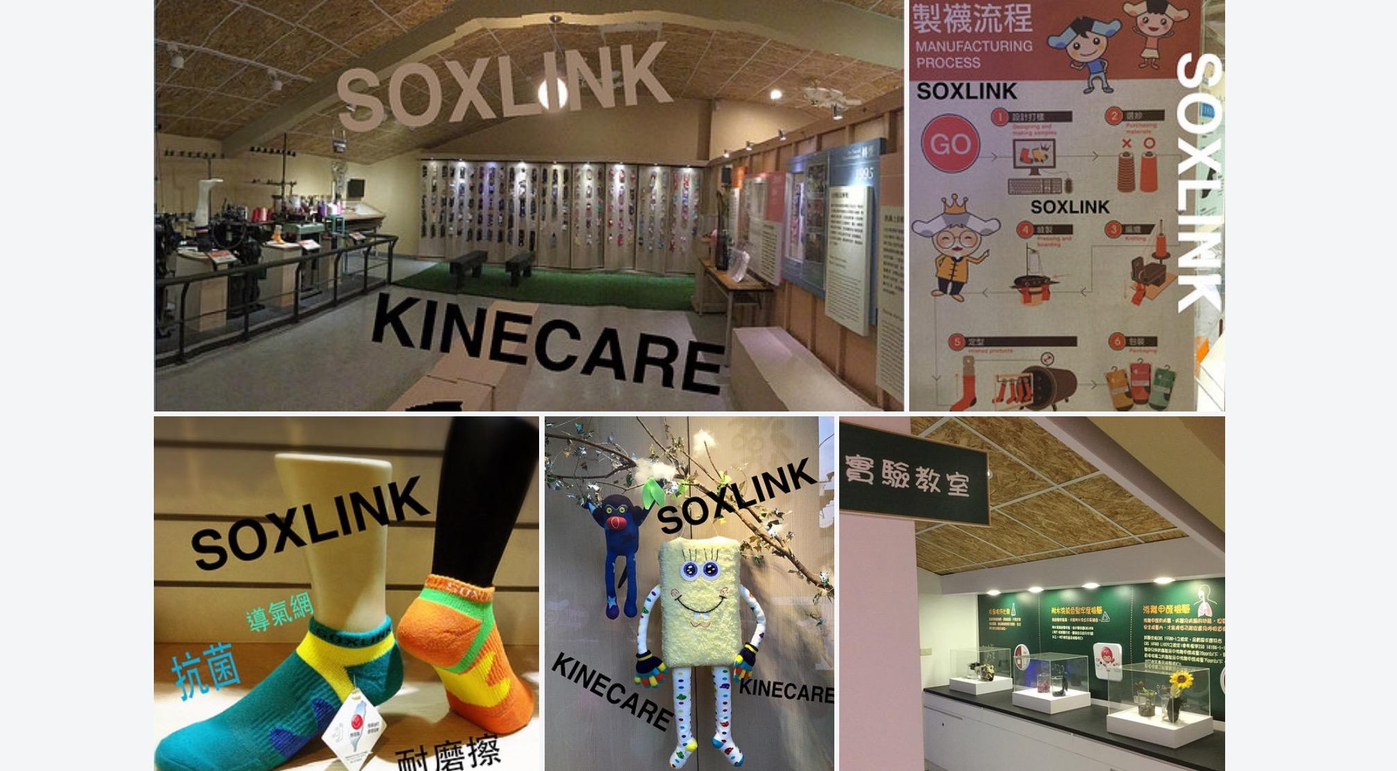 soxlink