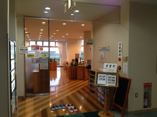 hokkaido-teshio-yuubae-sp-restaurant-entrance