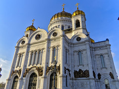 Katedral Kristus Sang Juru Selamat