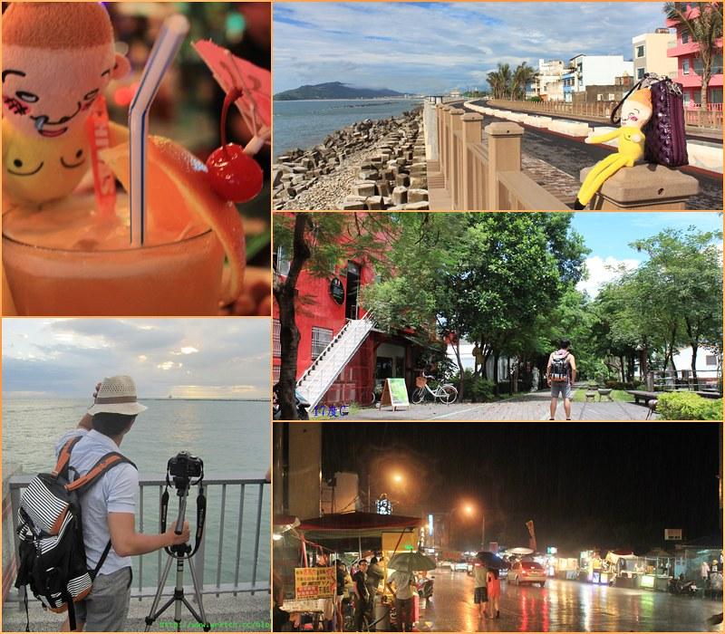 2012-17環島隨拍
