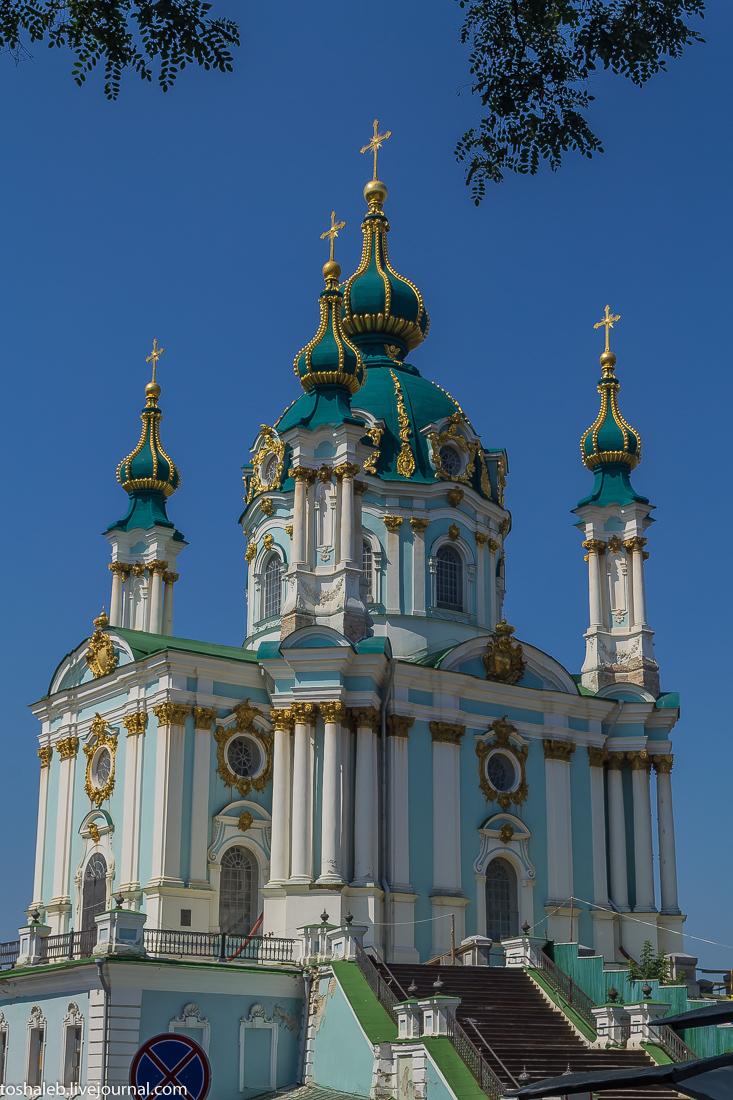 Фоторемиксы_Киев-31