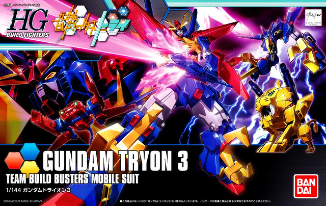 HGBF Gundam Tryon 3 - Box Art